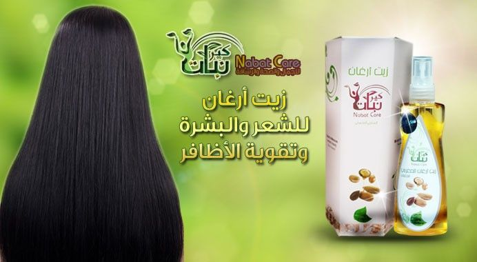 Have U Ever Dreamed To Have A Lengthen Hair Here The Complete Solution Argan Oil Is Available For Sr 160 Dream Comes True Thanks T Beauty Spa Oils Argan Oil