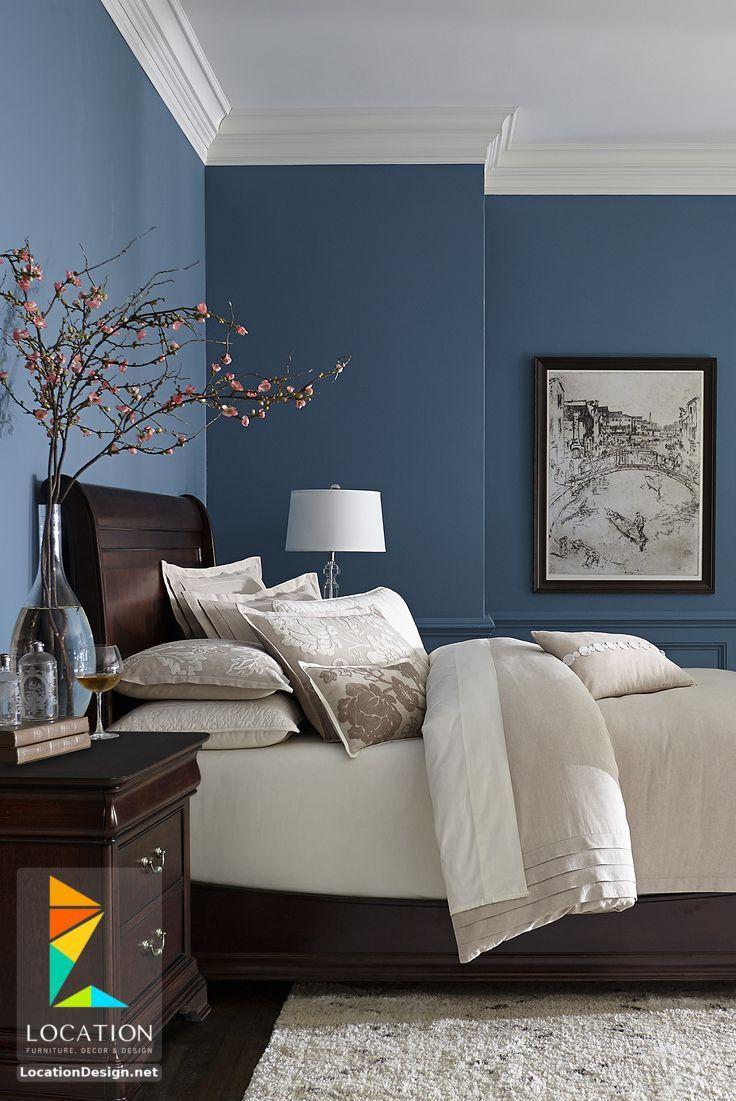 بالصور أحدث الوان دهانات غرف نوم للعرسان 2018 2019 Best Bedroom Paint Colors Blue Bedroom Paint Bedroom Wall Colors