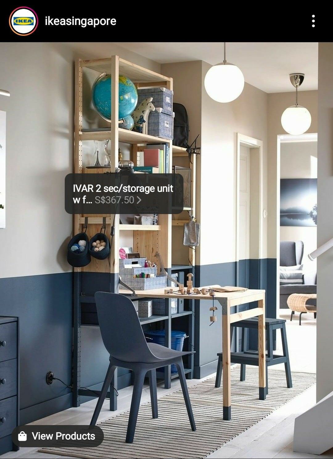 Pin by M N on Home Ideas in 2020 Home decor, Home, Ikea