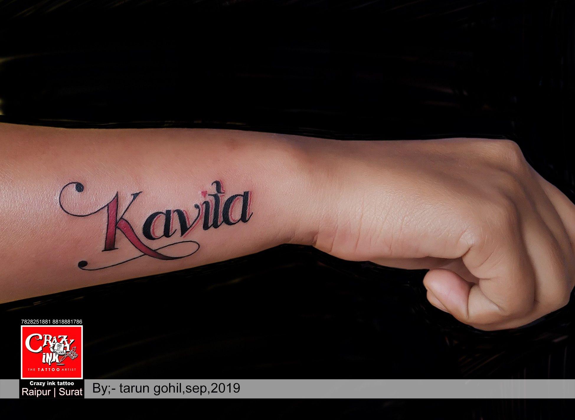 Kavita Name Tattoo Name Tattoo My Name Tattoo Name Tattoo Designs Tattoo ka wallpaper photo