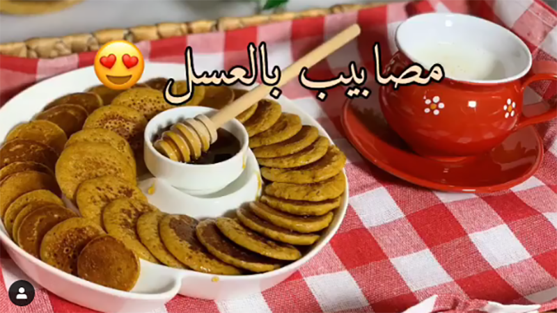 Pin By Cooking And Beauty On سناب طبخ طرق فطورصباحي Food Breakfast Pancakes
