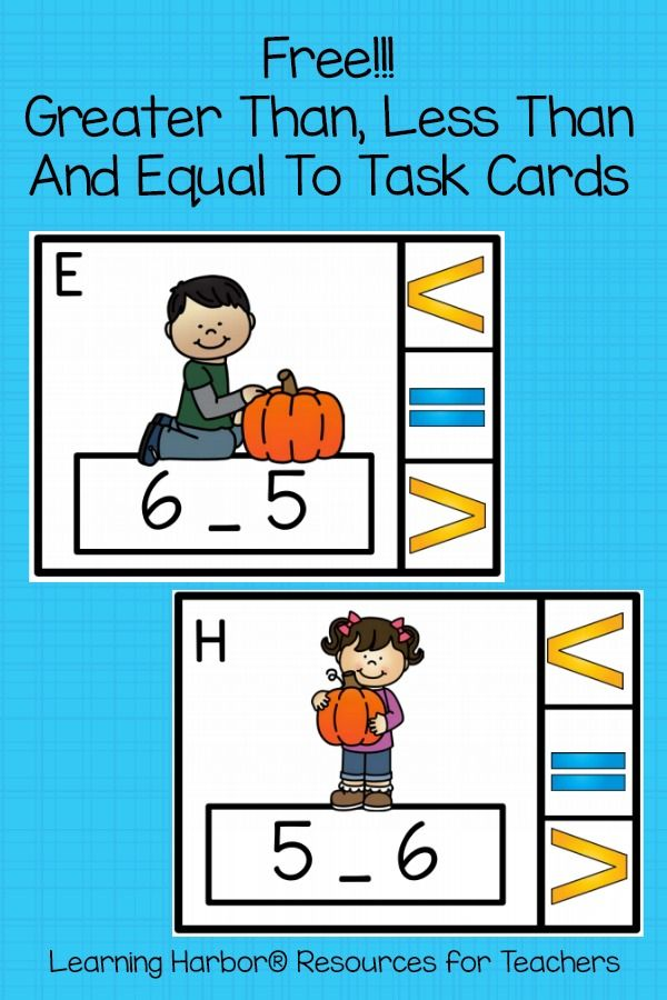 FREE Greater Than, Less Than, and Equal To Kids and Pumpkins Theme
