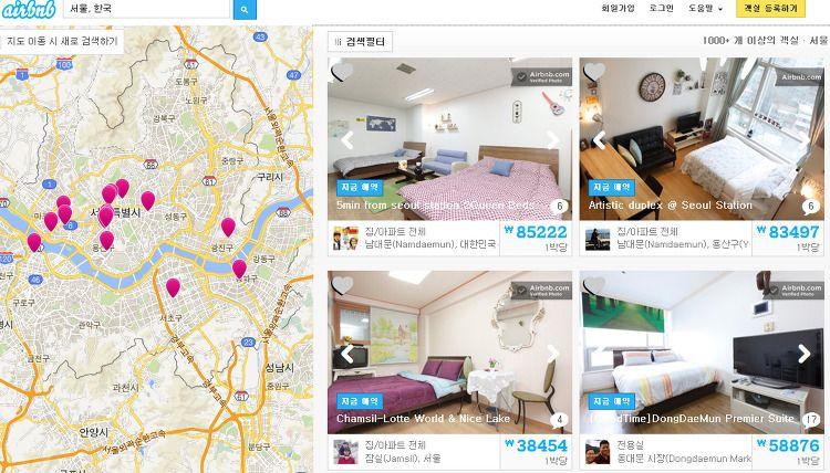 에어비앤비 Airbnb, 호텔의 강력한 경쟁자/호텔은 구식, 이젠 현지인의 집에서 묵는다.