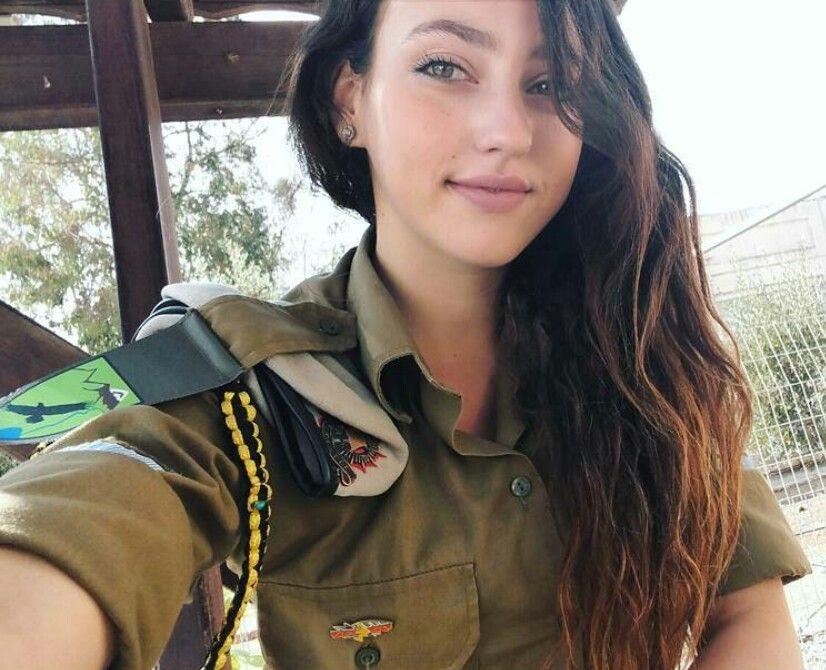 Idf - Israel Defense Forces - Women  Idf - Israel Defense Forces -4390