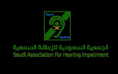 الجمعية السعودية للإعاقة السمعية تعلن عن وظائف في فروعها الرياض جدة الدمام صحيفة وظائف الإلكترونية Letters Symbols
