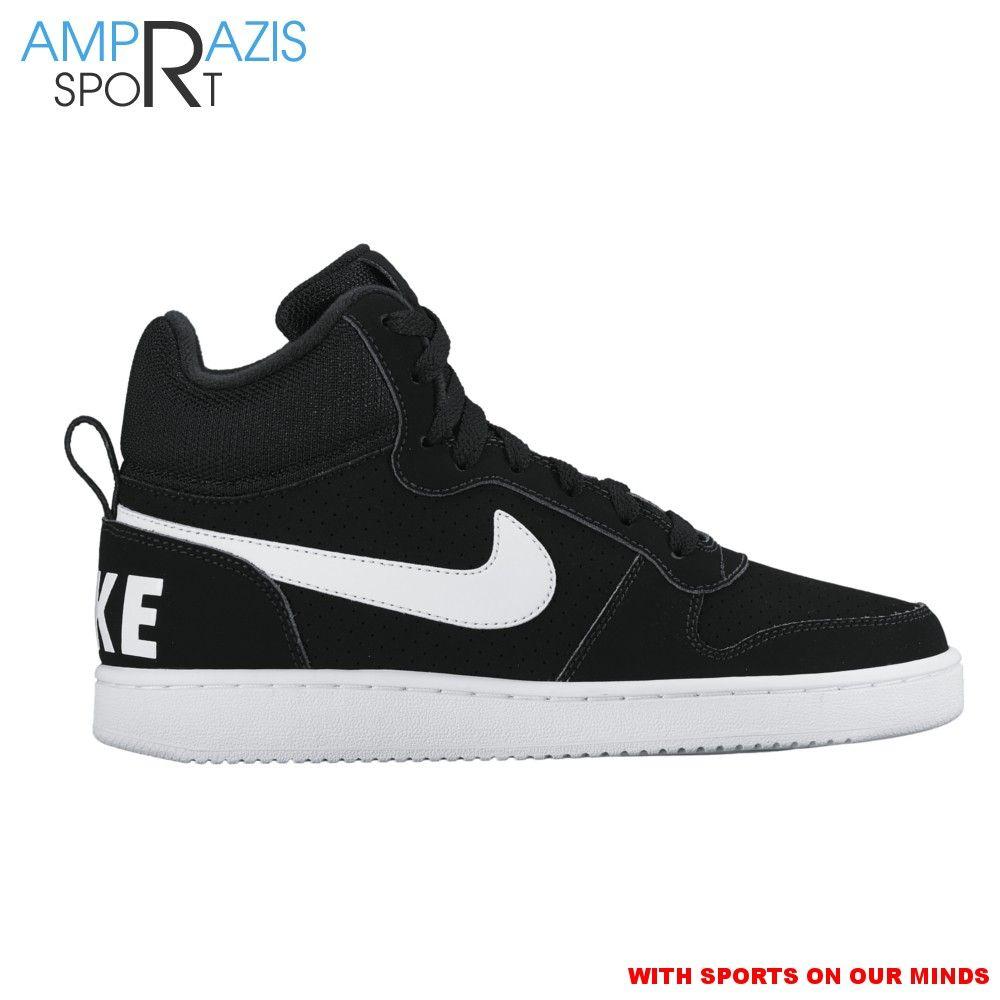 super popular 87737 8bb25 Nike Court Borough Mid for women | Trainers/Sneakers [Women] | Nike ...
