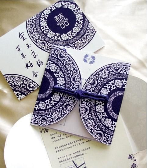Wedding Invitation Of Chinese Style