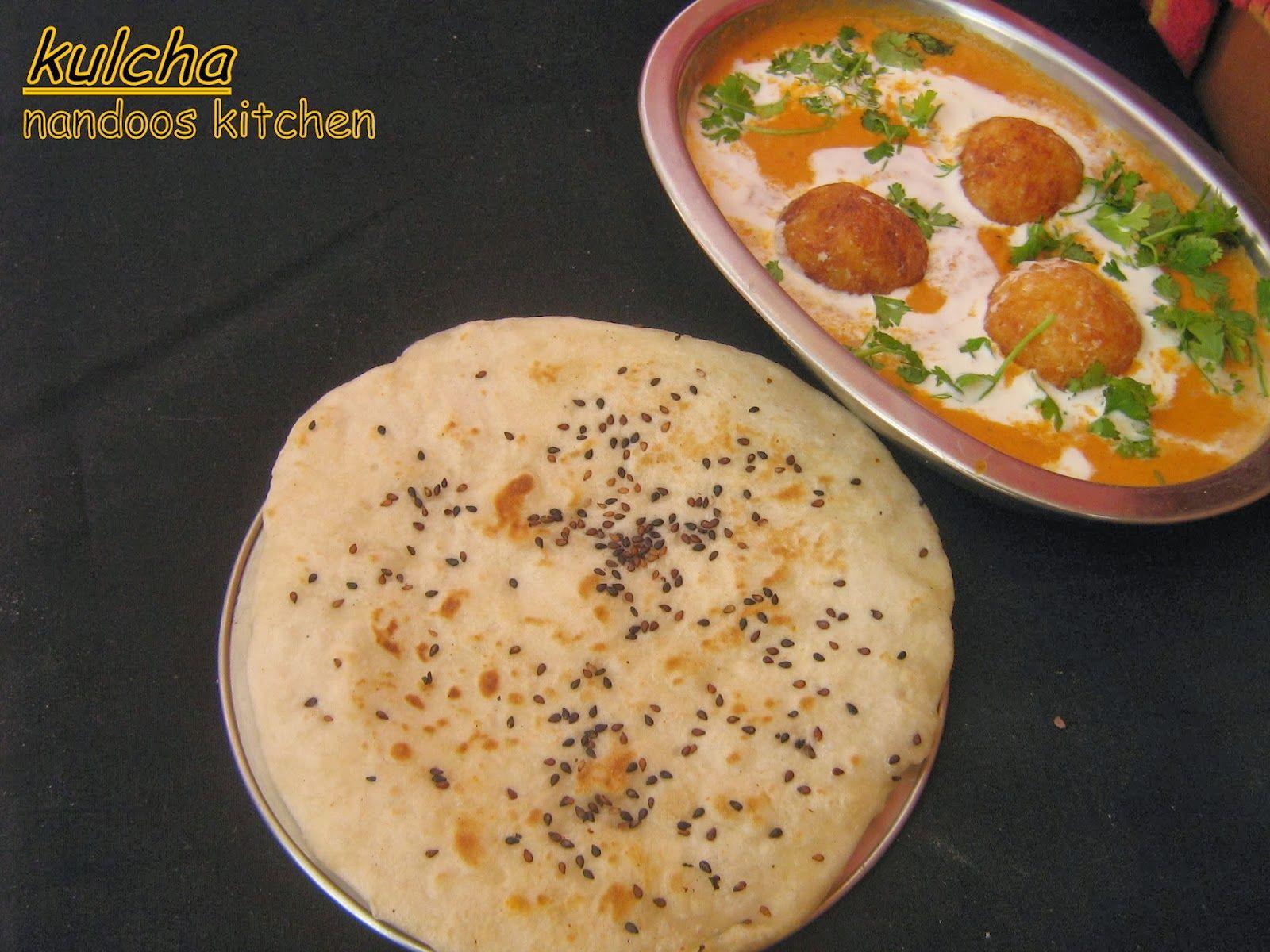 Kulcha indian flat bread with maida flour indian food kulcha indian flat bread with maida flour forumfinder Choice Image