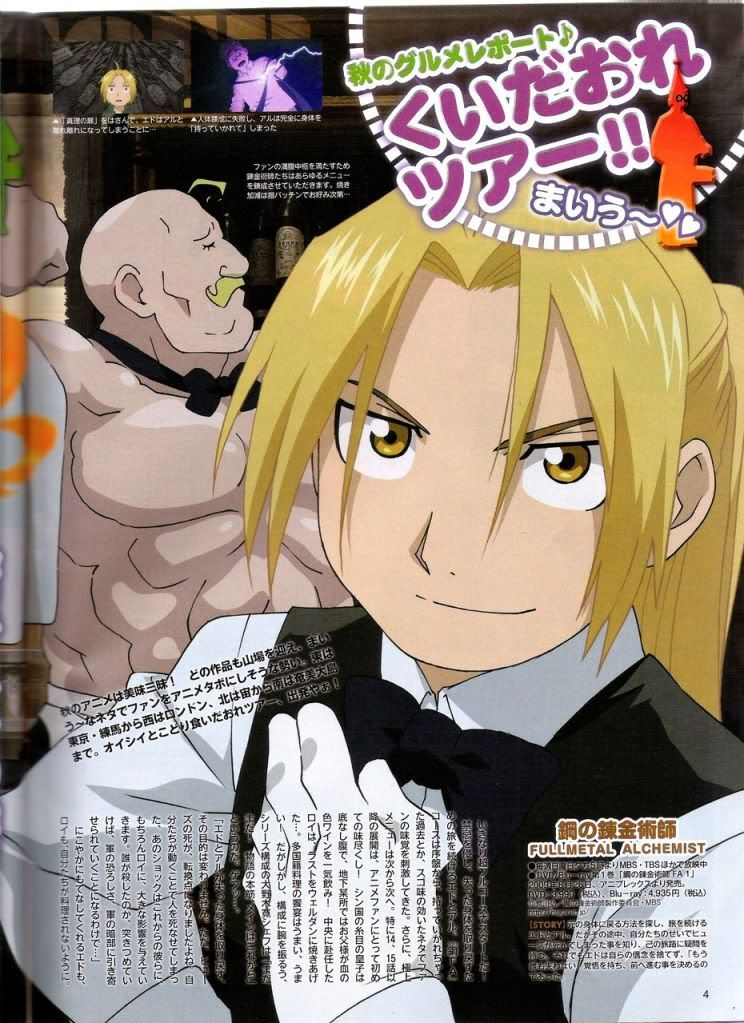 ver tema fullmetal alchemist shintetsu impresiones totales finales fullmetal alchemist anime anime shows