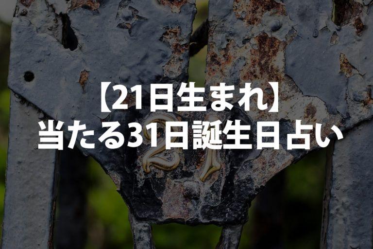 メイト 誕生 日 ソウル