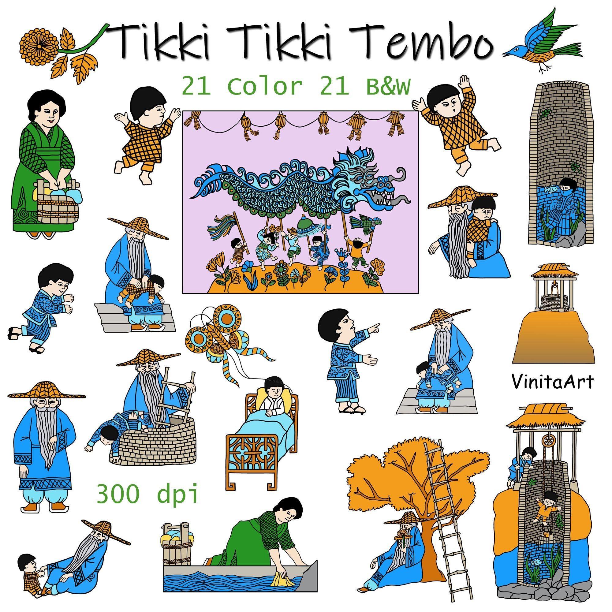 Tikki Tikki Tembo Sequenced Story Book Clip Art Chinese