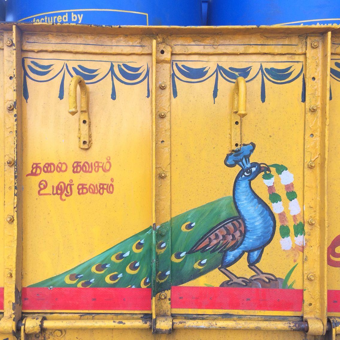 Peacock Beauty Tamil Nadu Truck art Truck art, Art, Art