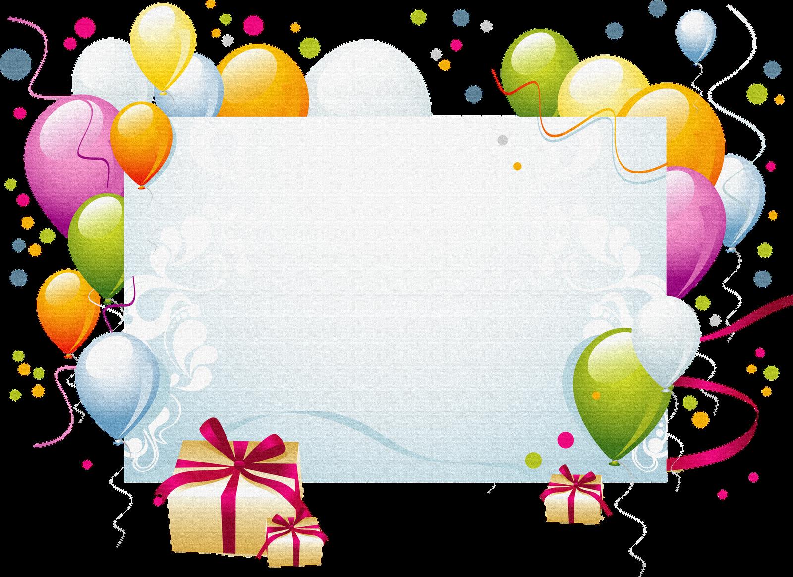 Поздравительная открытка с днем рождения фон