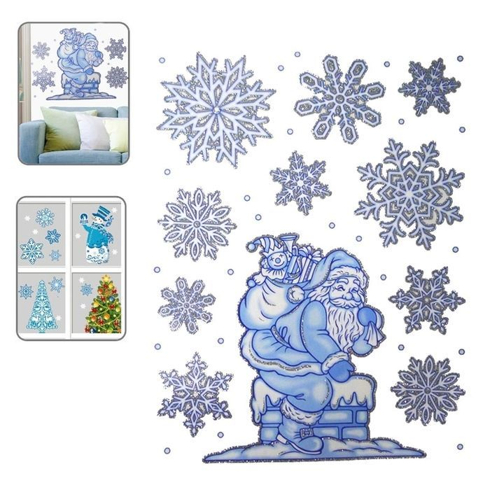 Amazones gadgets wt christmas series snow and santa claus pattern glitter window stickers size