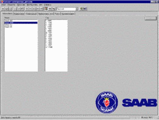 Saab 30 00 Parts Catalog Manual Catalog