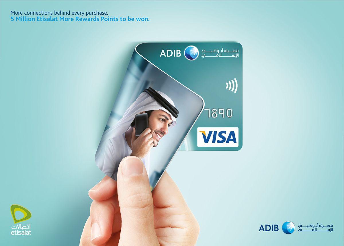 ADIB - Card Benefits on Behance in 2020 | Banks ...