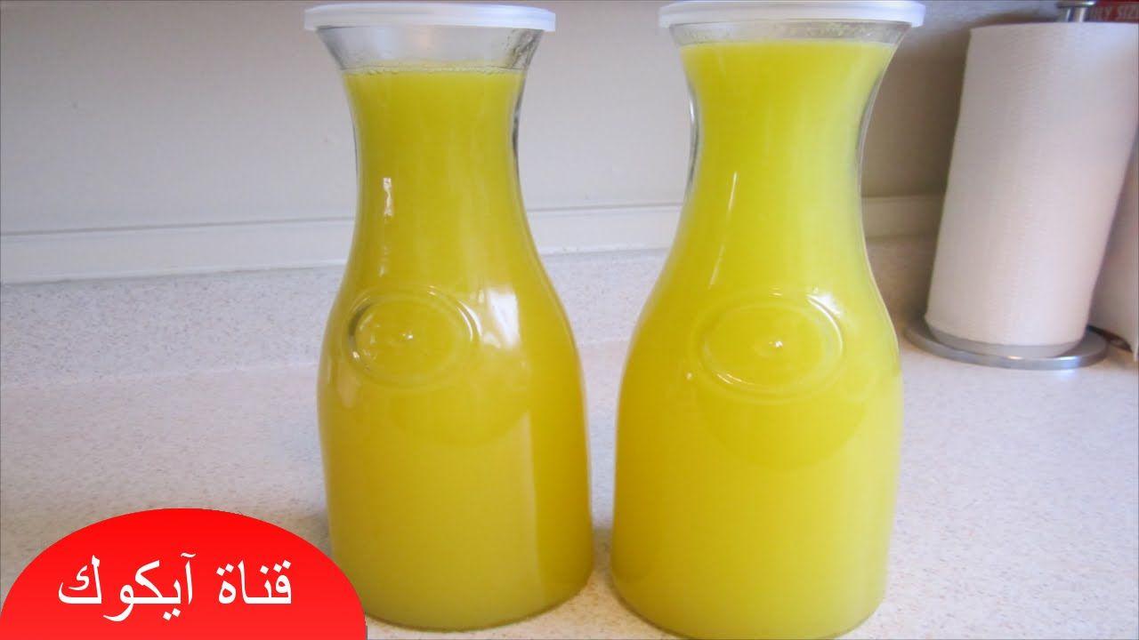 طريقة عمل عصير البرتقال الاقتصادي والاحتفاظ به Sweets Dessert Recipes Middle Eastern