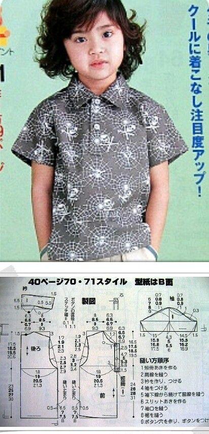 suéter manga corta y cuello camisero