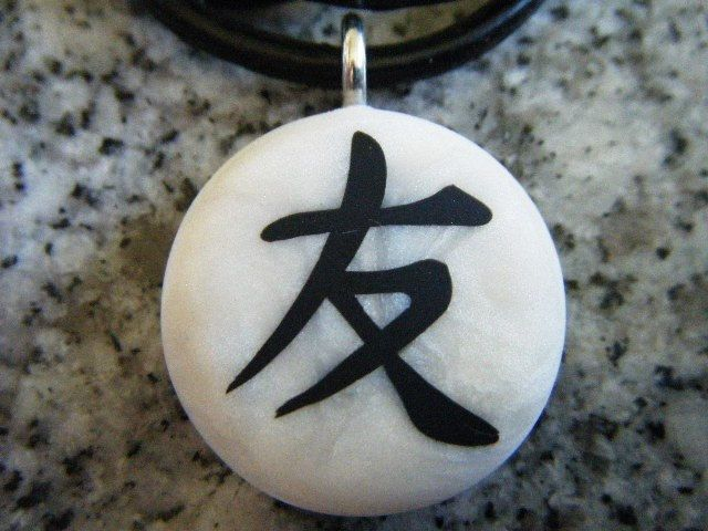Japanese Kanji Symbol For Friendship Hand Carved On A Polymer Clay
