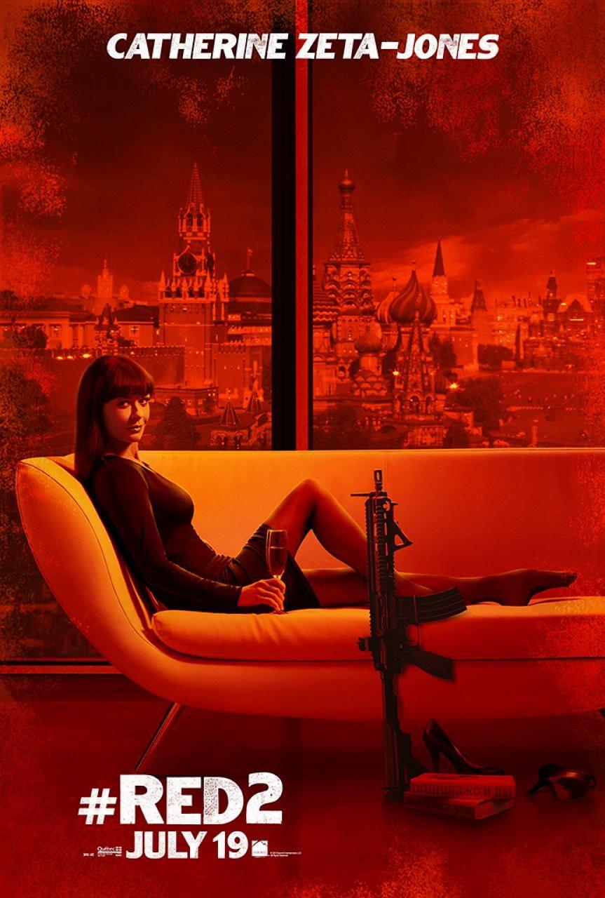 La guapísima Catherine Zeta-Jones interpretará a Katja en RED 2