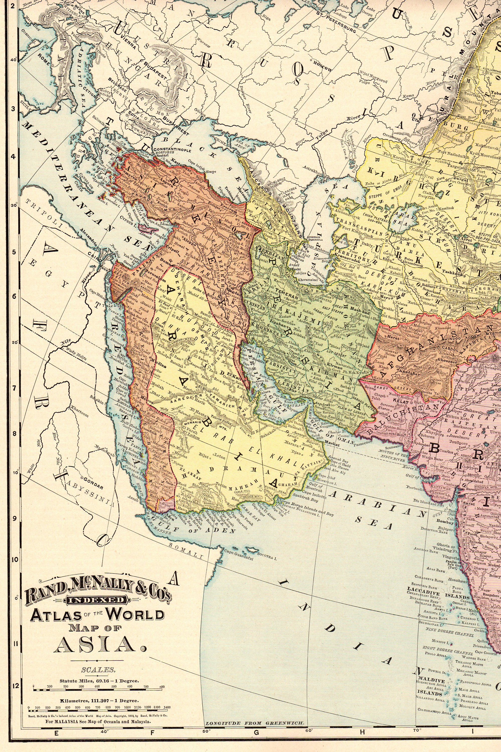 1894 Rare Size Antique Asia Map Vintage Map Of Asia Poster Size