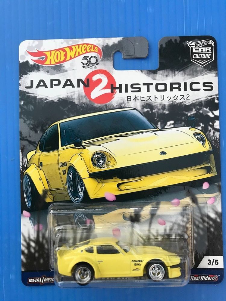 2017 Hot Wheels Japan Historics 2 Nissan Fairlady Z Real Riders