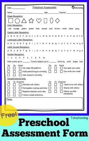 Dramatic image inside printable kindergarten readiness test