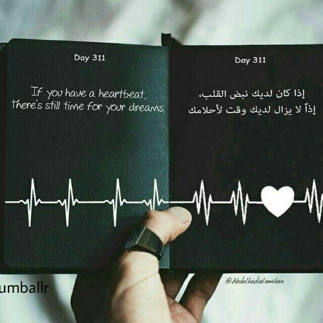 Roje Pinterest Rojefabdollah Book Quotes Black Books Quotes Arabic Quotes