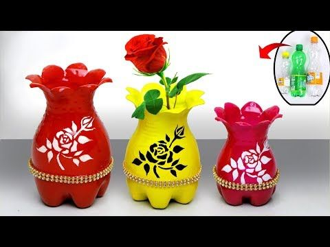 Plastic bottle flower vase // Easy Flower vase making at home // ফুলদানী তৈরি