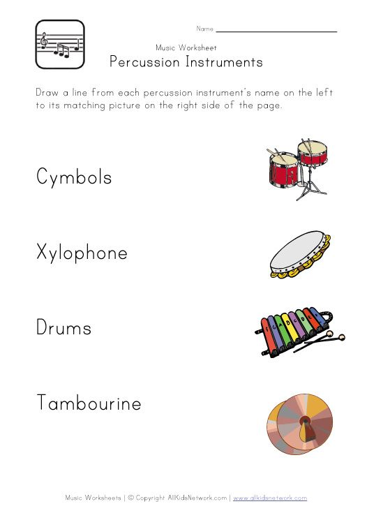 percussion instruments worksheet music education pinterest percussion worksheets and. Black Bedroom Furniture Sets. Home Design Ideas