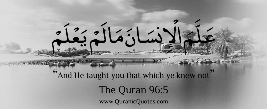 The Quran 96 05 Surah Al Alaq And He Taught You That Which Ye Knew Not Quran Quranic Quotes Verse Quran Quotes Wallpaper Quotes Beautiful Quran Quotes