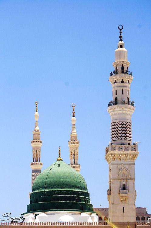 المسجد النبوي | Mesjid, Firdaus