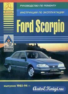 Rukovodstvo Po Remontu I Ekspluatacii Ford Remont Rukovodstva Ford