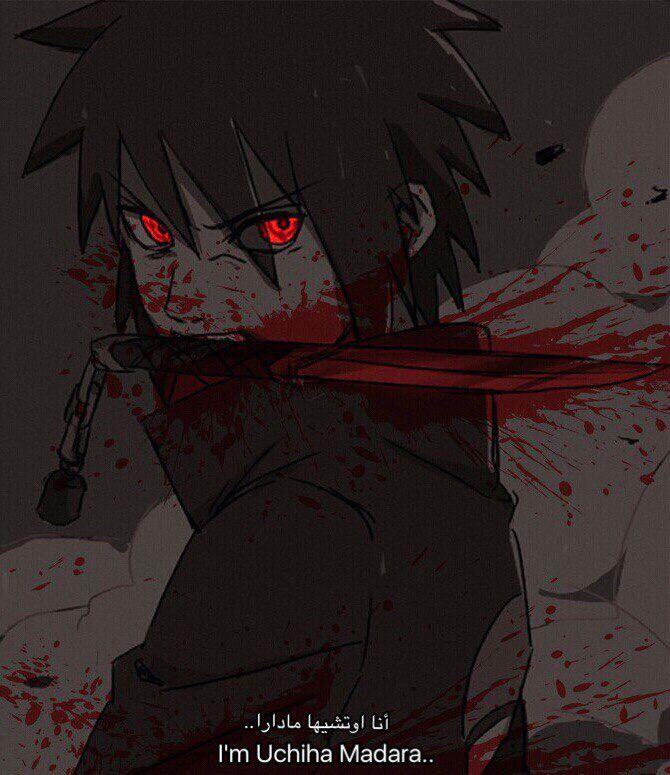 Uchiha Madara Desenho De Ninja Ilustracao De Personagens Personagens De Anime