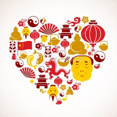 Heart shape with China icons Royalty Free Stock Vector Art Illustration