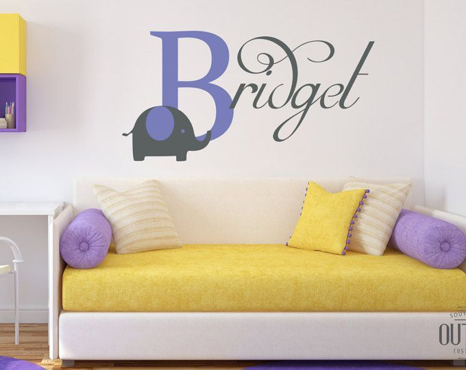 Girls Elephant Wall Decal Custom Vinyl Wall Decal Elephant Decal - Custom vinyl wall decals nursery