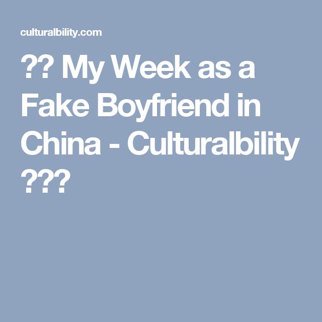 🇨🇳 My Week as a Fake Boyfriend in China - Culturalbility 文化力