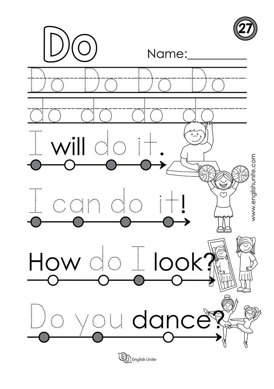Beginning Reading 27 Do English Unite Sight Words Kindergarten Reading Worksheets Beginning Reading [ 1277 x 900 Pixel ]