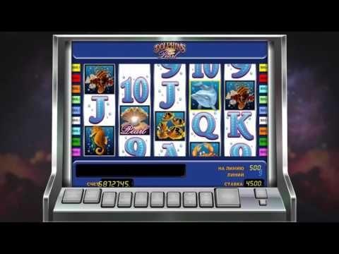 карточные игровые автоматы играть бесплатно и без регистрации