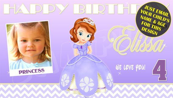 Sofia The First Hy Birthday Banner Custom Banners Party Personalised