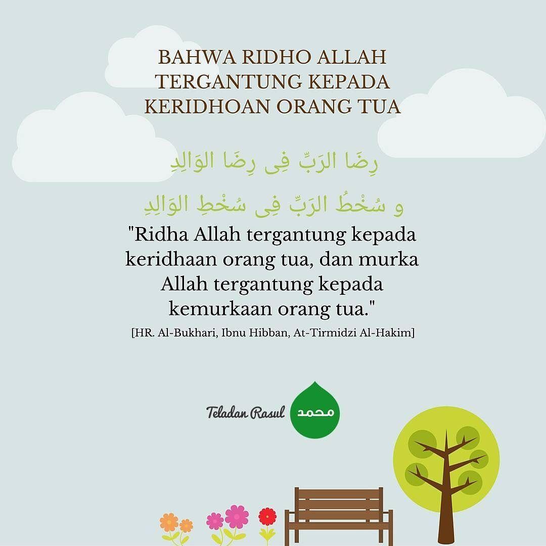 Hadits Ridho Allah Ridho Orang Tua Gambar Islami