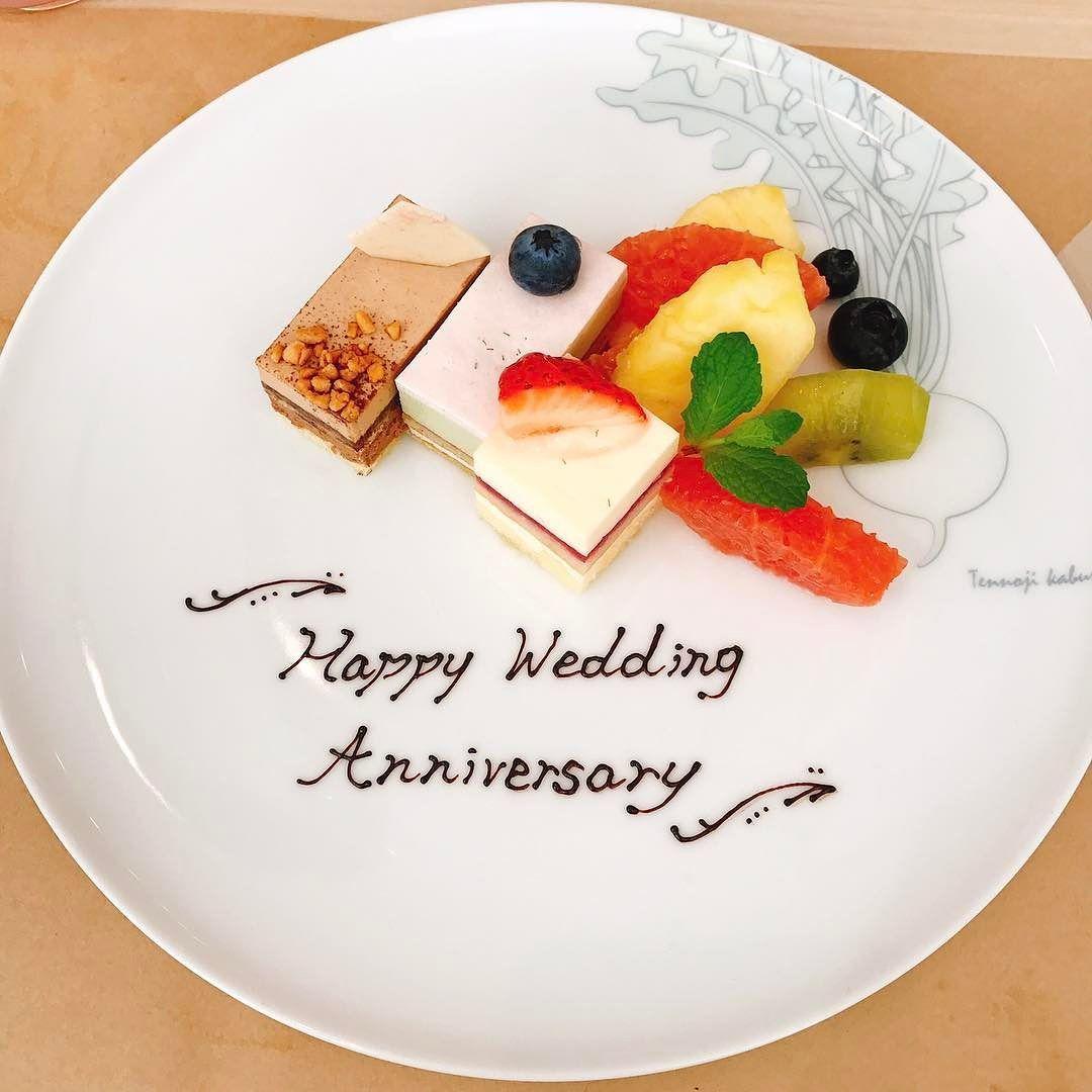 結婚記念日 誕生日のお祝い去年と同じ席だった 結婚10周年あっという間 結婚記念日 Instagram Pinterest 結婚記念日 記念日 お祝い