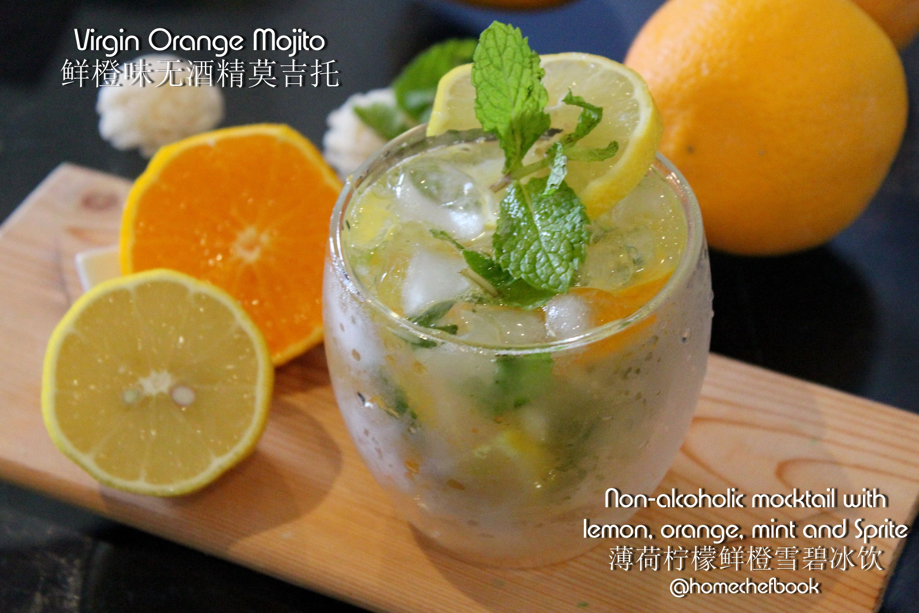 Virgin Orange Mojito 鮮橙味無酒精莫吉托 Beat the heat with this cool, sweet, tangy, refreshing mocktail…. A non-alcoholic mocktail with ...