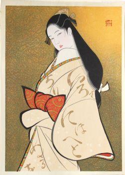 A bijin in the classic style of Kyoho era (1716 - 1736). She wears a kimono with the Iroha
