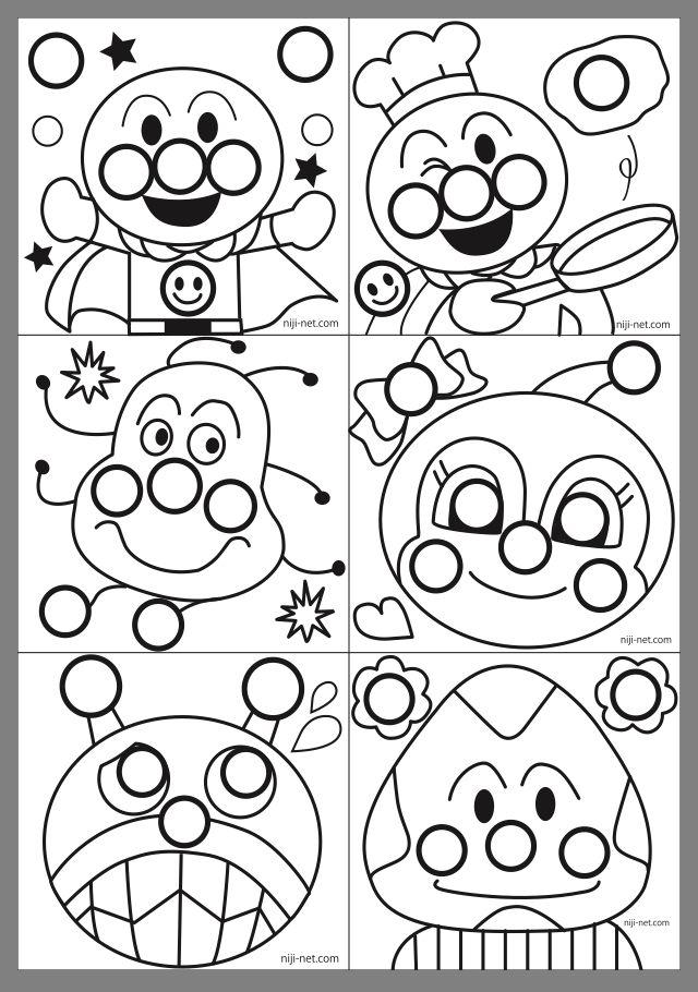 Montessori おしゃれまとめの人気アイデア Pinterest Ayaka プリントシール アンパンマン シール シール貼り