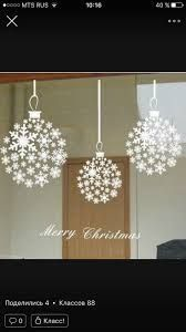 Result for winter window chalk – christmas ball – # …