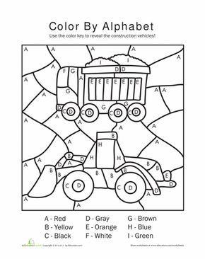 Color By Letters Worksheet Education Com Coloring Worksheets For Kindergarten Kindergarten Coloring Pages Kindergarten Colors