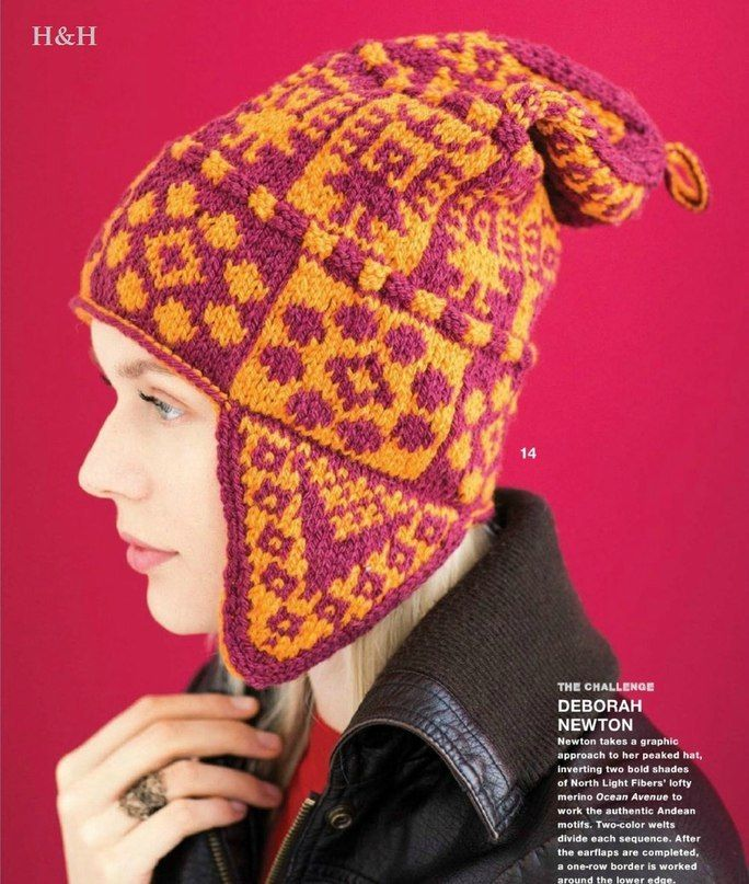 Pin By Merja Kayhty On Paahineet Vogue Knitting Knitted Hats Hats