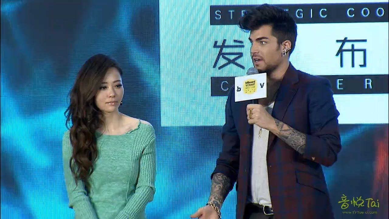 Adam Lambert & Jane Zhang - Billboard/YinYueTai Strategic Cooperation Co...