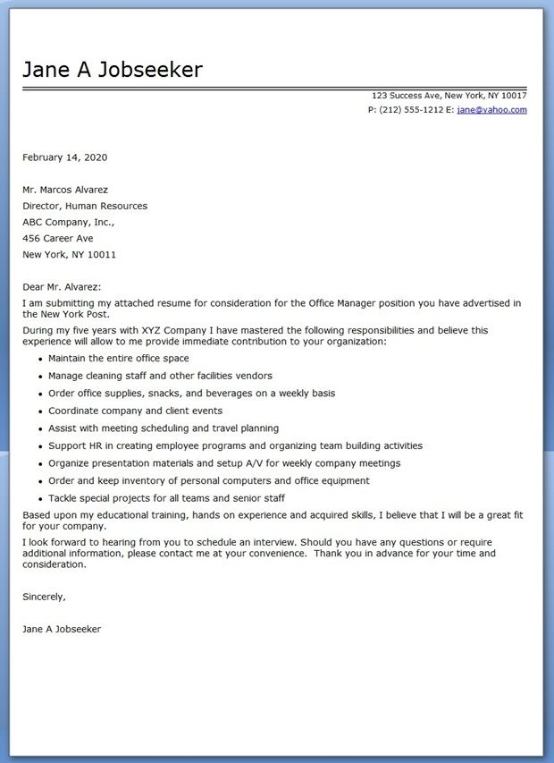 office manager resume cover letter sample